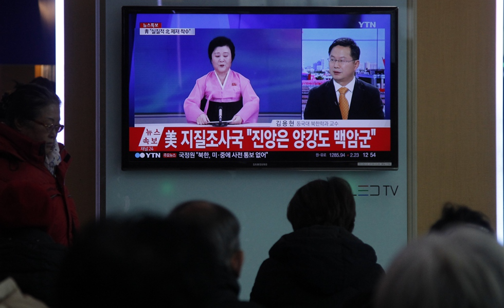 People watch a news report on DPRK's first hydrogen bomb test