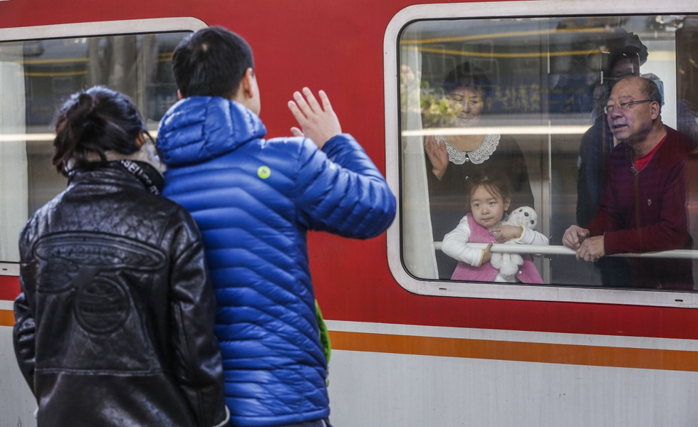 The 40-day Spring Festival travel rush kicked off Sunday