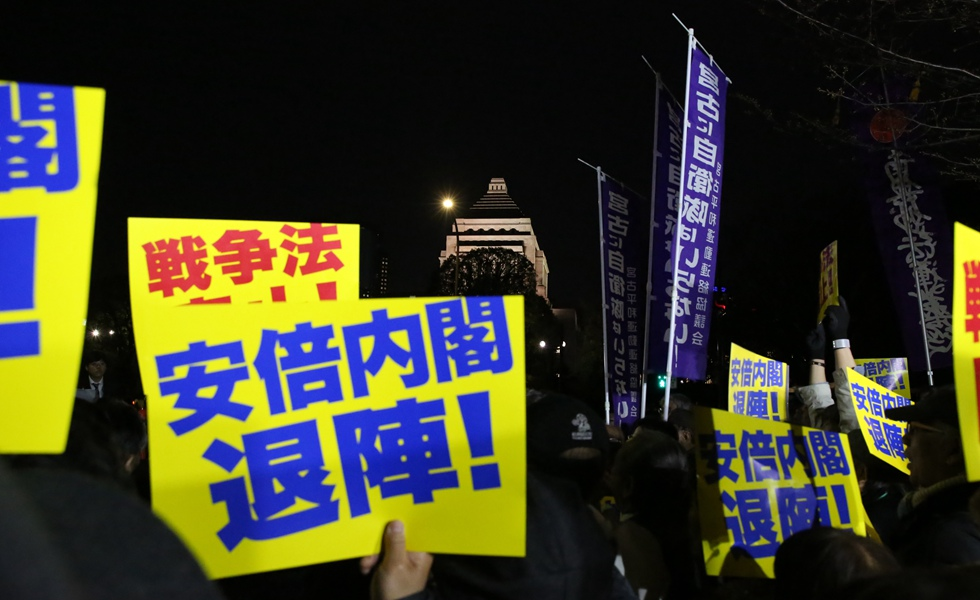 Protest against Japan's new controversial security laws