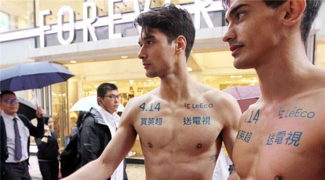 Newcomers muscle in on Hong Kong's TV war