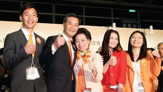HK Chief Executive not to seek re-election