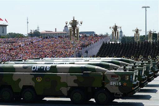 PLA drill features advanced missile
