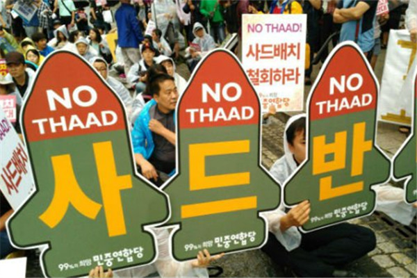 """S.Korean residents shout """"Stop THAAD"""" for peace of future generations"""