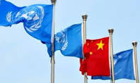 China among first countries to pay 2017 UN membership dues