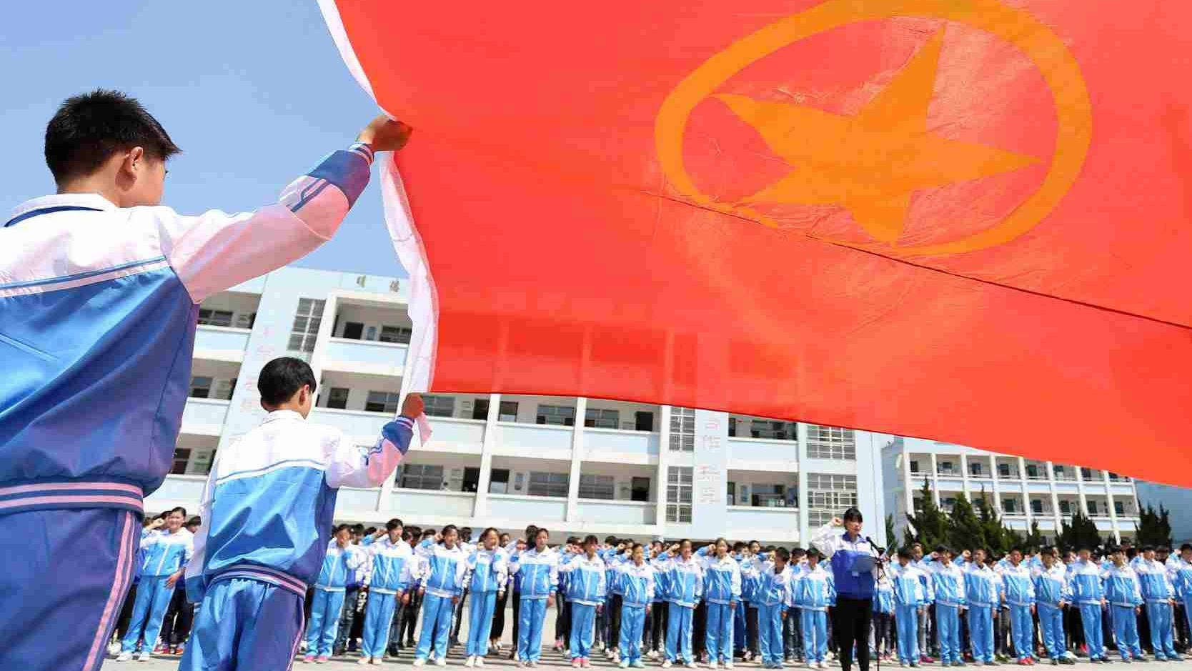 Backgrounder: China's Youth Day