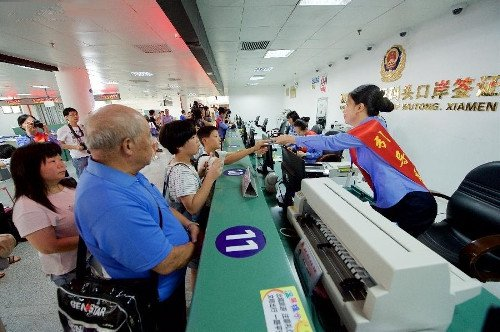 Chinese Mainland increases job opportunities for Taiwan residents