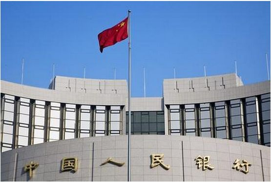 China central bank injects money into market
