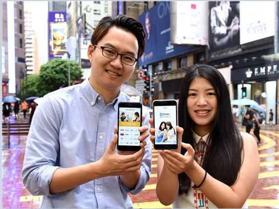 Ant Financial launches AlipayHK mobile app