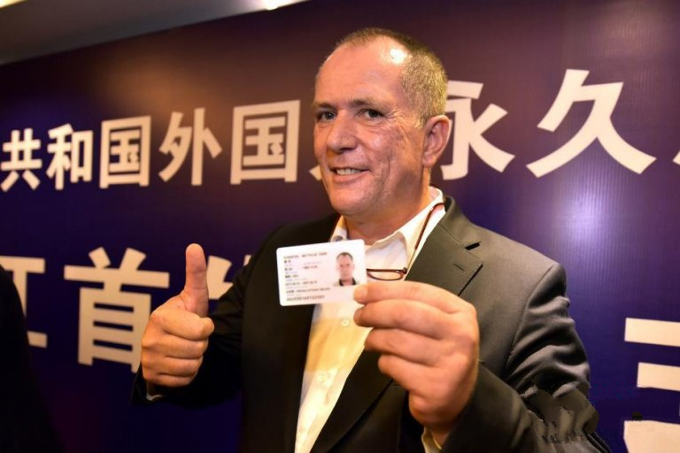 Upgraded Chinese 'green cards' offered to foreign expats