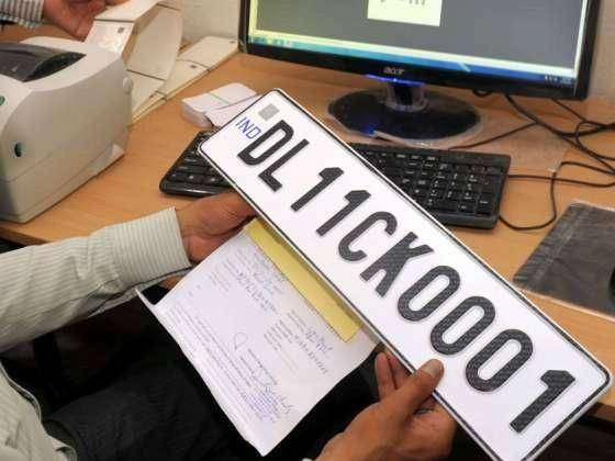"""India: popular car number """"0001"""" sells for 1.6 million"""