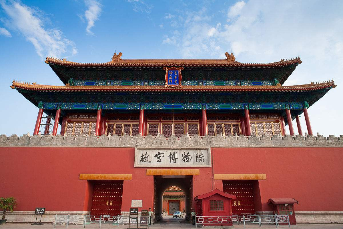 Palace Museum honors farmer who donated rare cultural relics