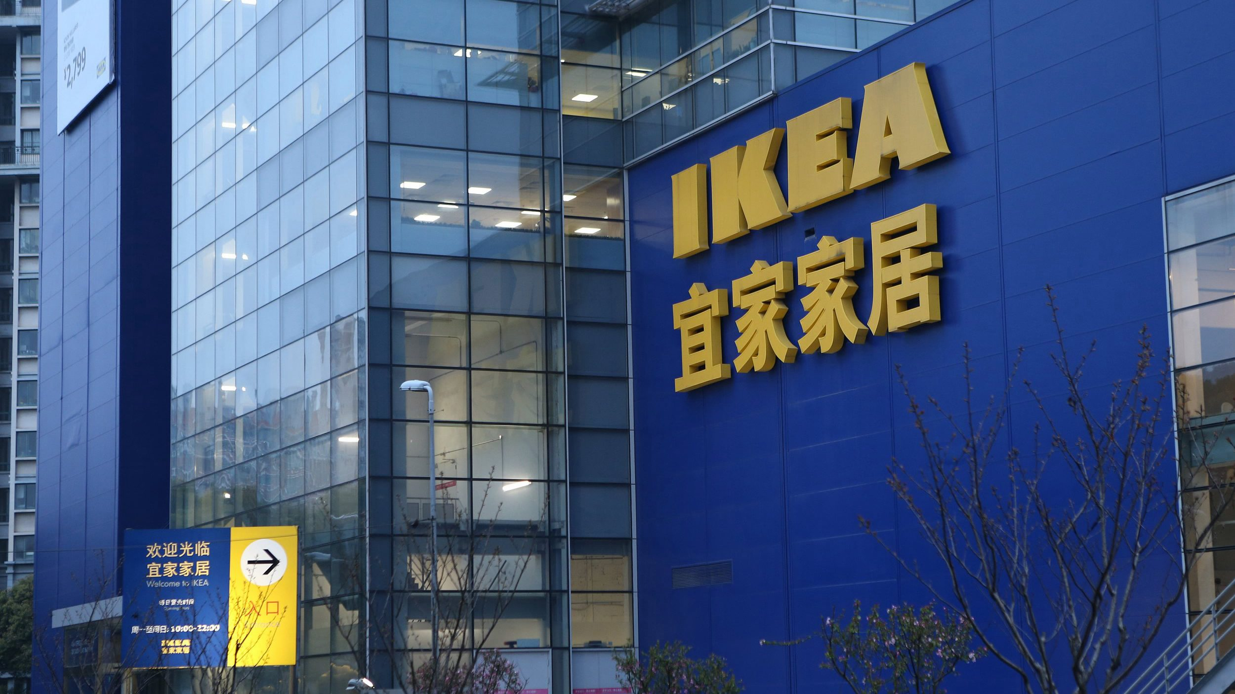 IKEA to team up with third party e-commerce site in China