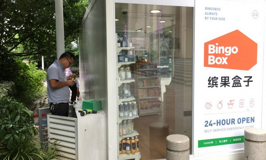 China to turn Amazon's unmanned store concept into reality