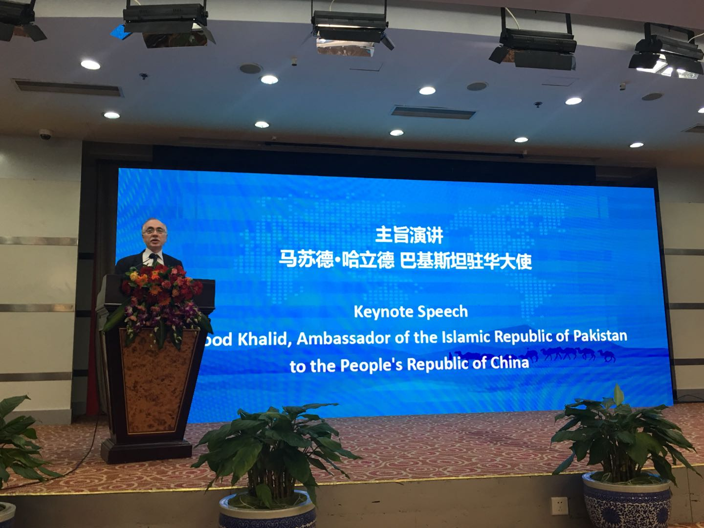 Masood Khalid, Ambassador of the Islamic Republic of Pakistan to the People's Republic of China speaks at 2018 Belt and Road International Forum held in Beijing. (Xinhua)
